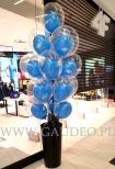 Balonowa dekoracja z okazji otwarcia.