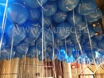 Balony z helem w DCF.