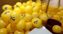 Balony z powietrzem na patyczkach.