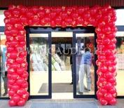 Brama balonowa w Piaskach koło Gostynia.
