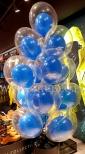 Balony z helem na otwarcie.