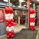 Kolumny z balonów jako dekoracja wejścia.