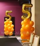 Balony z helem w Hotelu Ibis we Wrocławiu.
