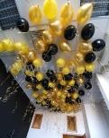 Balony z helem na imprezę.