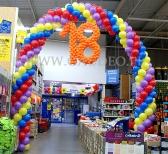 Brama balonowa przy wejściu do marketu budowlanego w czasie obchodów 18-stych urodzin.