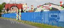 Dekoracje balonowe na płocie JZO w Jeleniej Górze.
