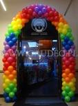 Kolorowa brama balonowa jako dekoracja wejścia do restauracji.