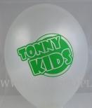 Nadruk reklamowy w kolorze zielonym wykonany na białym perłowym balonie.