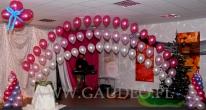 Słodko różowe dekoracje na wigilijnej imprezie pracowniczej we Wrocławiu.