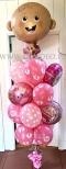 Balony helowe z dostawą z okazji narodzin dziewczynki.